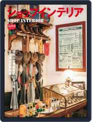 CLUTCH BOOKS Magazine (Digital) Subscription February 18th, 2017 Issue