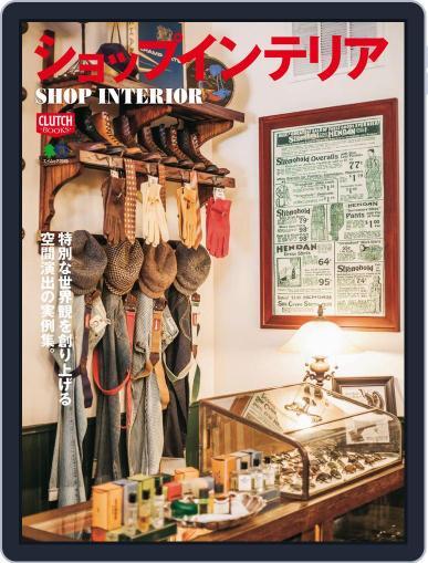CLUTCH BOOKS Magazine (Digital) February 18th, 2017 Issue Cover