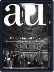 a+u Architecture and Urbanism (Digital) Subscription May 1st, 2020 Issue