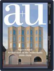 a+u Architecture and Urbanism (Digital) Subscription February 20th, 2020 Issue