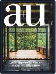 a+u Architecture and Urbanism (Digital) Subscription November 1st, 2019 Issue