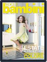Vogue Bambini (Digital) Subscription January 14th, 2015 Issue