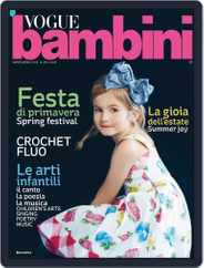 Vogue Bambini (Digital) Subscription March 7th, 2013 Issue