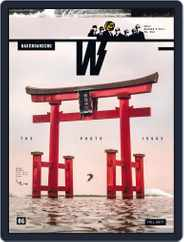 WAKEBOARDING (Digital) Subscription August 28th, 2017 Issue