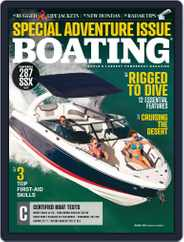 Water Ski (Digital) Subscription March 1st, 2018 Issue
