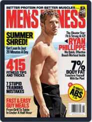 Men's Fitness (Digital) Subscription June 1st, 2017 Issue