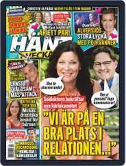 Hänt i Veckan (Digital) Subscription July 8th, 2020 Issue
