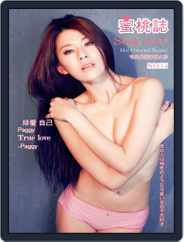 Sexy Juice 蜜桃誌 (Digital) Subscription August 27th, 2015 Issue