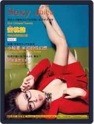 Sexy Juice 蜜桃誌 (Digital) Subscription June 6th, 2014 Issue