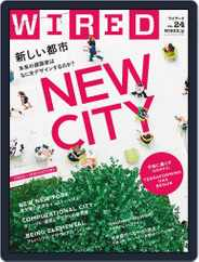 Wired Japan (Digital) Subscription August 9th, 2016 Issue