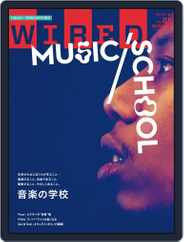 Wired Japan (Digital) Subscription February 18th, 2016 Issue