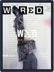 Wired Japan (Digital) Subscription March 16th, 2015 Issue