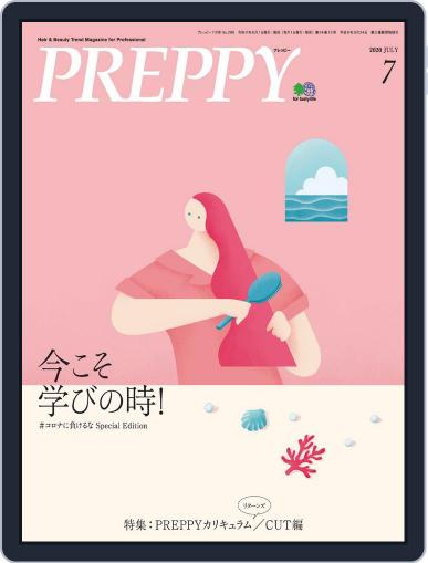 PREPPY (Digital) June 1st, 2020 Issue Cover