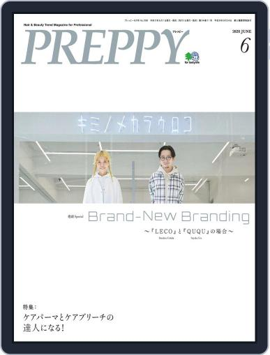 PREPPY (Digital) May 1st, 2020 Issue Cover