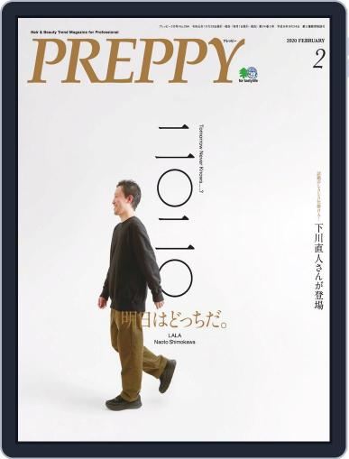 PREPPY (Digital) January 2nd, 2020 Issue Cover
