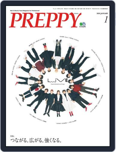PREPPY (Digital) December 5th, 2019 Issue Cover