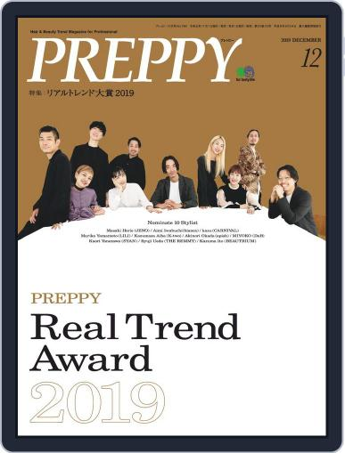 PREPPY (Digital) November 6th, 2019 Issue Cover