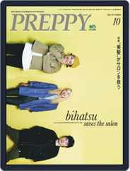 PREPPY (Digital) Subscription September 5th, 2019 Issue