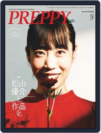 PREPPY (Digital) August 6th, 2019 Issue Cover