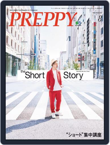 PREPPY (Digital) July 4th, 2019 Issue Cover