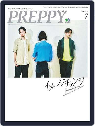 PREPPY (Digital) June 6th, 2019 Issue Cover