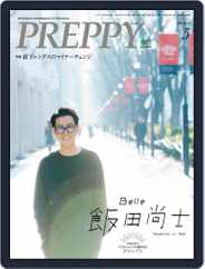 PREPPY (Digital) Subscription April 4th, 2019 Issue