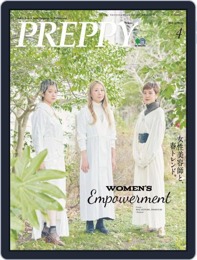 PREPPY (Digital) March 6th, 2019 Issue Cover