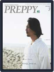 PREPPY (Digital) Subscription February 6th, 2019 Issue
