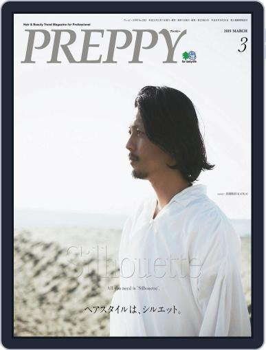 PREPPY (Digital) February 6th, 2019 Issue Cover