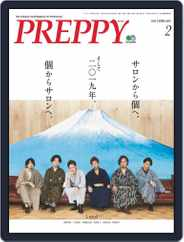 PREPPY (Digital) Subscription January 3rd, 2019 Issue