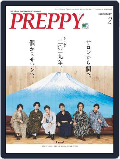 PREPPY (Digital) January 3rd, 2019 Issue Cover