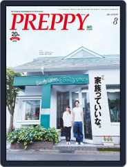 PREPPY (Digital) Subscription October 2nd, 2016 Issue