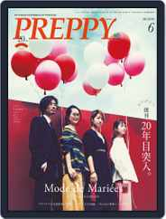 PREPPY (Digital) Subscription July 31st, 2016 Issue