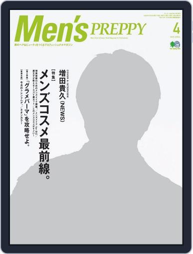 Men's PREPPY (Digital) February 29th, 2020 Issue Cover