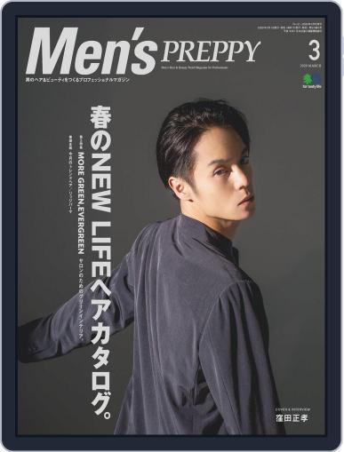 Men's PREPPY (Digital) February 1st, 2020 Issue Cover