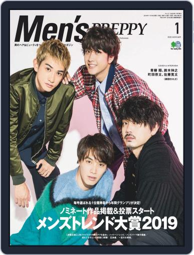 Men's PREPPY (Digital) December 5th, 2019 Issue Cover