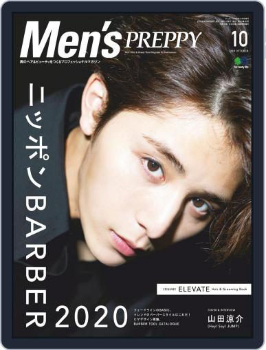 Men's PREPPY (Digital) September 5th, 2019 Issue Cover