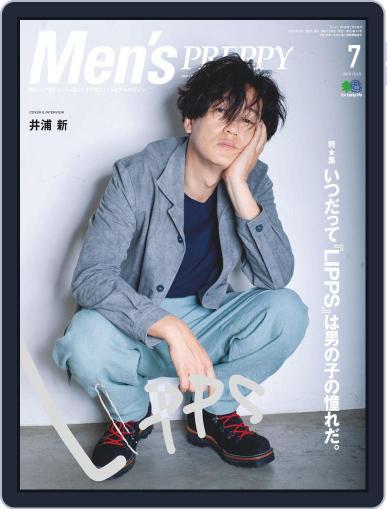 Men's PREPPY (Digital) June 6th, 2019 Issue Cover