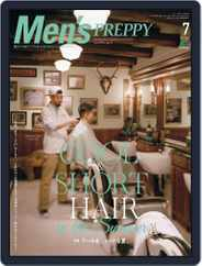 Men's PREPPY (Digital) Subscription August 31st, 2016 Issue