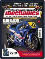 Classic Motorcycle Mechanics (Digital) Subscription August 1st, 2020 Issue