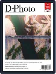 D-Photo (Digital) Subscription August 1st, 2020 Issue