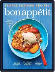 Bon Appetit (Digital) Subscription August 1st, 2020 Issue