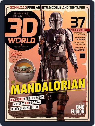 3D World September 1st, 2020 Digital Back Issue Cover