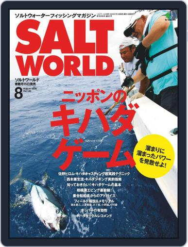 SALT WORLD (Digital) July 14th, 2020 Issue Cover