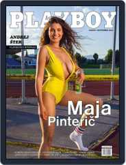 Playboy Slovenija (Digital) Subscription August 1st, 2020 Issue