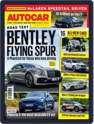 Autocar (Digital) Subscription July 15th, 2020 Issue
