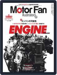 Motor Fan illustrated モーターファン・イラストレーテッド (Digital) Subscription January 16th, 2020 Issue