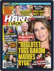 Hänt i Veckan (Digital) Subscription July 15th, 2020 Issue