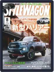 STYLE WAGON スタイルワゴン (Digital) Subscription July 16th, 2020 Issue