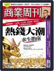 Business Weekly 商業周刊 (Digital) Subscription July 16th, 2020 Issue